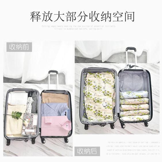 防水出差旅行壓縮袋收納袋包 衣物整理袋包真空壓縮袋包6件套【快速出貨】 2