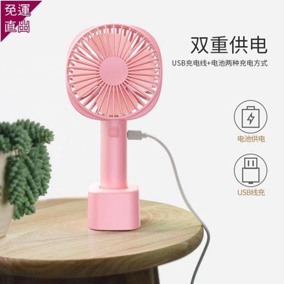 風扇 usb迷你靜音可充電風扇辦公室桌面學生宿舍手持隨身便攜式小型手拿大風力臺扇帶電池 2