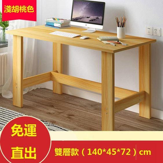電腦桌 電腦桌電腦臺式桌 家用簡易辦公桌簡約小桌子臥室寫字桌學生書桌【快速出貨】 0