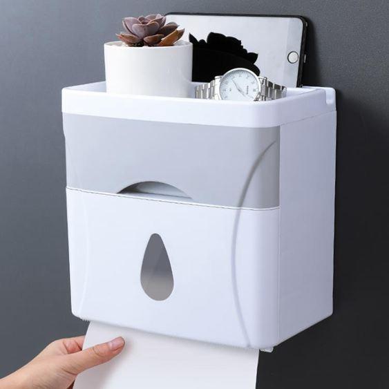 紙巾盒 衛生間廁所紙巾盒免打孔卷紙筒抽紙廁紙盒防水衛生紙置物架手紙盒 0