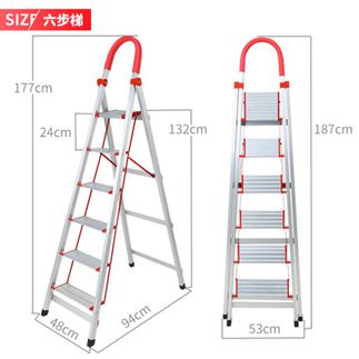 梯子 鋁合金家用梯子加厚四五步梯折疊扶梯樓梯不銹鋼室內人字梯凳【快速出貨】 3