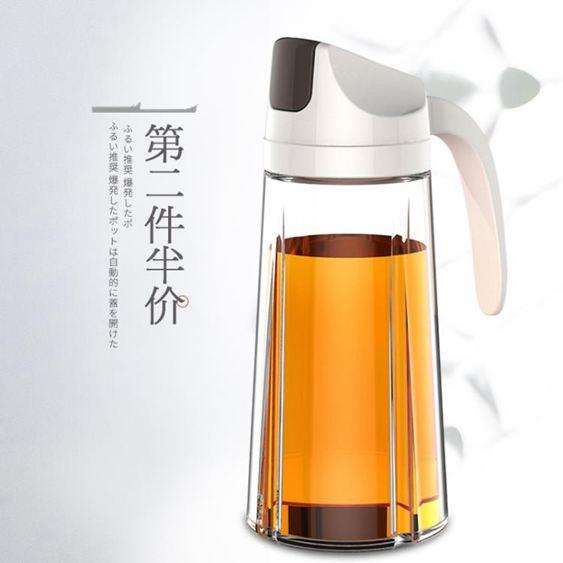 油壺 日式不掛油玻璃油瓶家用廚房防漏油罐透明裝醋醬油瓶大容量油壺 0