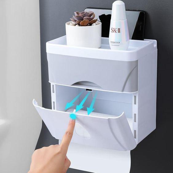 紙巾盒 衛生間廁所紙巾盒免打孔卷紙筒抽紙廁紙盒防水衛生紙置物架手紙盒 2