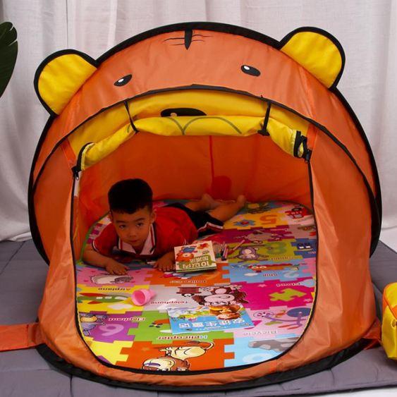 兒童帳篷 玩具游戲屋室內家用公主男女孩寶寶過家家折疊小房子球池 0