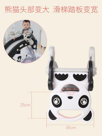 兒童溜滑梯 兒童滑梯二合一兒童玩具多功能組合套裝室內家用小型小孩簡易【快速出貨】 3