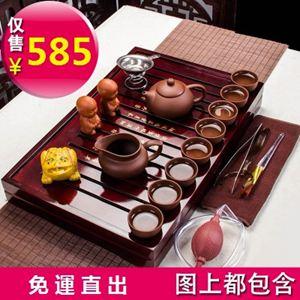 茶具 功夫茶具套裝家用簡約泡茶整套紫砂茶壺茶杯小茶臺小茶盤茶道客廳 2