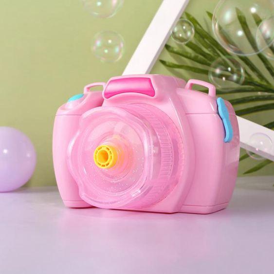 泡泡機 兒童電動吹泡泡機神器少女心全自動仙女照相機槍 0