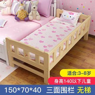 實木兒童床拼接大床帶男孩單人床女孩公主床加寬拼床兒童床【快速出貨】 1