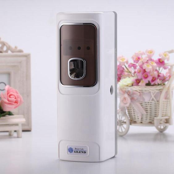 智能光感應定時自動噴香機香水套裝空氣清新【快速出貨】 2