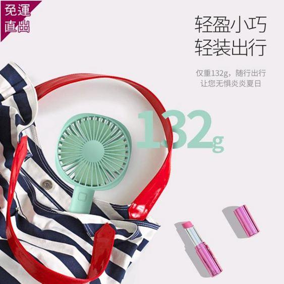 風扇 usb迷你靜音可充電風扇辦公室桌面學生宿舍手持隨身便攜式小型手拿大風力臺扇帶電池 1