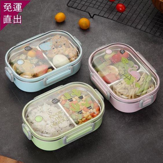 304不銹鋼便當盒保溫袋飯盒韓國帶蓋兒童學生上班族女1層分格餐盒【快速出貨】 0