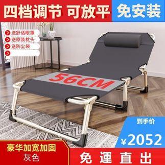 折疊躺椅 多功能家用折疊床單人辦公室簡易行軍陪護成人午休躺椅午睡床便攜 0