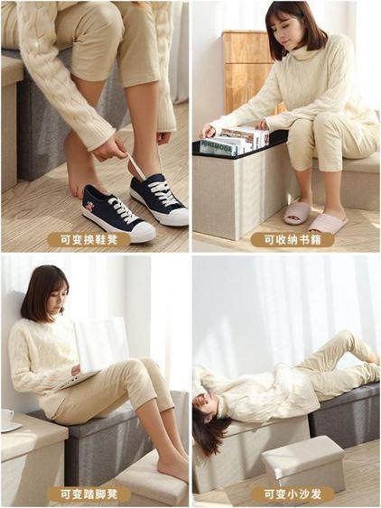 凳子 衣服收納箱布藝整理箱儲物箱收納盒換鞋凳收納凳家用沙發凳子神器 1