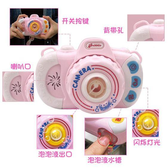 泡泡機 全自動相機泡泡機仙女七彩吹泡泡槍兒童發光神器玩具 2