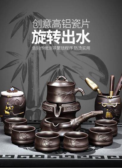 茶具 全半自動懶人茶具套裝小紫砂功夫茶具茶杯配件家用陶瓷泡茶壺神器 0