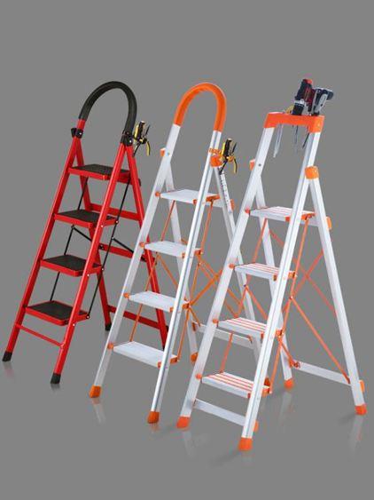 梯子 不銹鋼梯子家用折疊梯多功能鋁合金加厚室內人字梯移動樓梯伸縮梯【快速出貨】 1