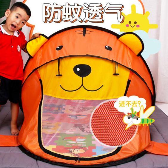 兒童帳篷 玩具游戲屋室內家用公主男女孩寶寶過家家折疊小房子球池 1