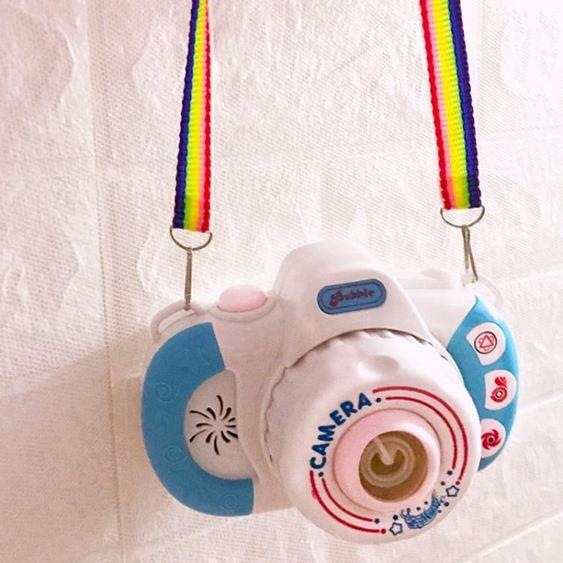 泡泡機 全自動相機泡泡機仙女七彩吹泡泡槍兒童發光神器玩具 0