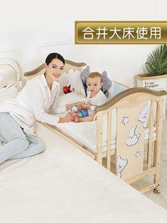 兒童床 幼兒床實木無漆寶寶床搖籃床多功能兒童新生兒拼接大床 1