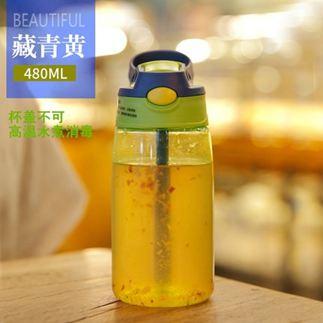 水杯 兒童水杯吸管杯夏季寶寶水壺小學生幼兒園學校防摔便攜耐熱創意 3