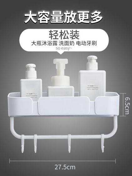 浴室置物架 衛生間置物架廁所洗手間洗漱臺毛巾架免打孔壁掛式墻上收納架衛生間 2