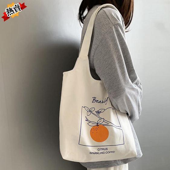 帆布包 女單肩文藝韓版簡約百搭學生大容量小清新日系帆布包ins 0