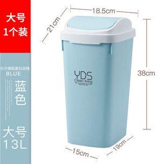 垃圾桶 垃圾筒家用衛生間廚房客廳臥室廁所有蓋帶蓋創意大小號分類 2