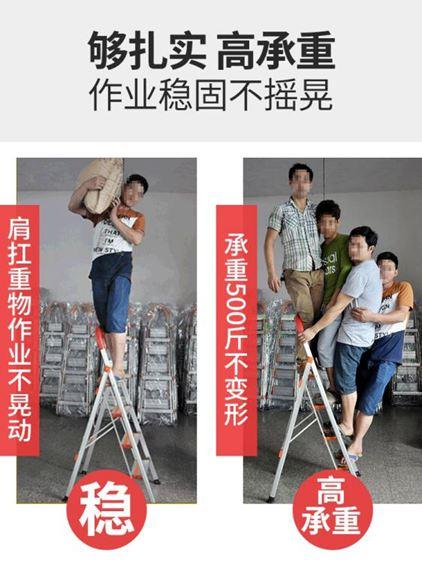 梯子 家用梯子鋁合金加厚折疊梯人字梯扶梯四五步室內閣樓梯工程梯【快速出貨】 1