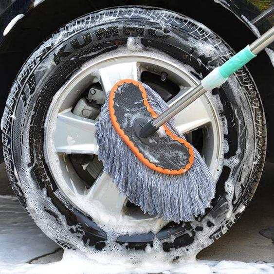 車刷 洗車拖把汽車撣子擦車神器車用洗車刷子伸縮洗車工具套裝擦車毛刷 3