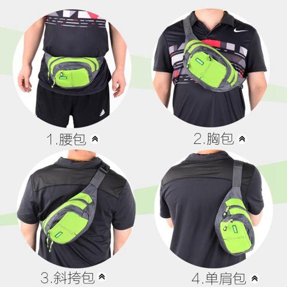 腰包 運動戶外多功能防水腰包男女士大容量收錢收銀生意帆布手機挎胸包 2