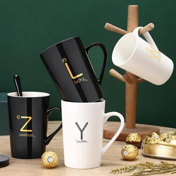 馬克杯 陶瓷馬克杯帶蓋勺杯子創意個性潮流情侶咖啡杯男女牛奶杯家用水杯 2