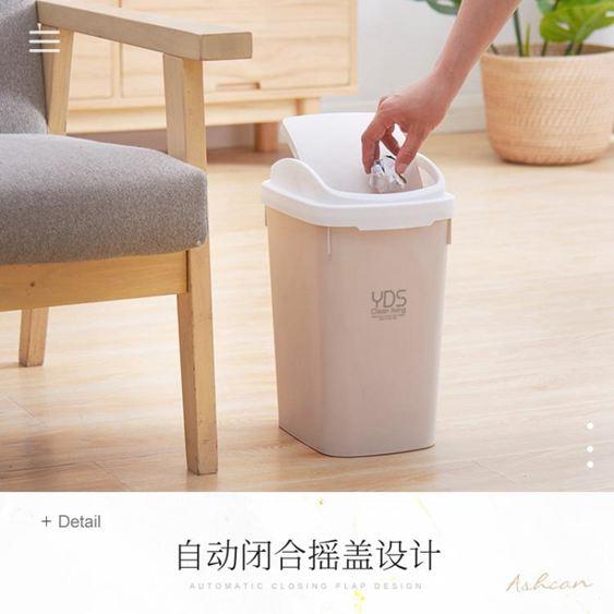 垃圾桶 垃圾筒家用衛生間廚房客廳臥室廁所有蓋帶蓋創意大小號分類 0