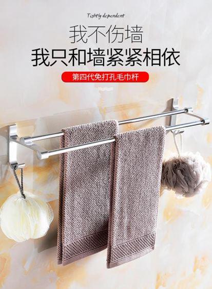 浴室置物架 免打孔毛巾架衛生間浴巾架洗澡間掛鉤浴室掛架單桿毛巾桿廁所置物 0