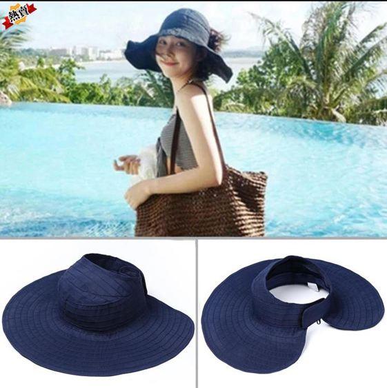 帽子 女韓版夏季百搭遮陽帽可折疊漁夫帽大檐防曬太陽帽防紫外線潮 3