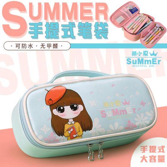 筆袋 筆筒小學生筆袋韓國簡約女生大容量文具盒兒童可愛創意鉛筆盒女孩文具袋小清新可愛 0