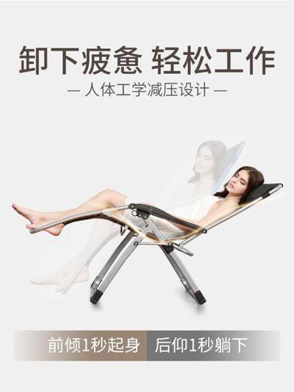 折疊躺椅 折疊午休午睡沙灘陽臺家用休閒靠背椅子單懶人床逍遙便攜 1