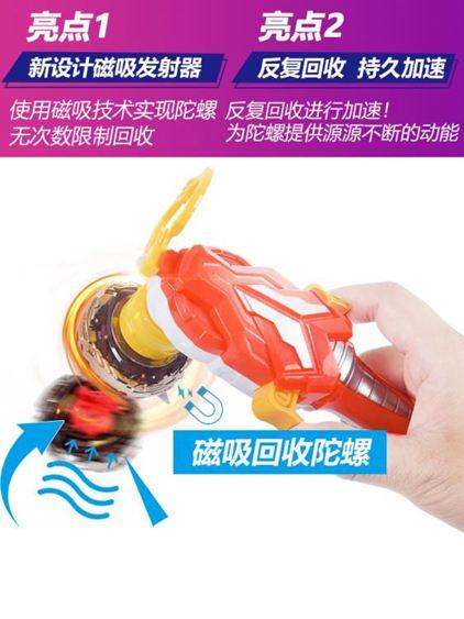 戰國陀螺 戰斗王颶風戰魂5陀螺3戰神之翼男孩魔幻拉線兒童玩具【快速出貨】 0