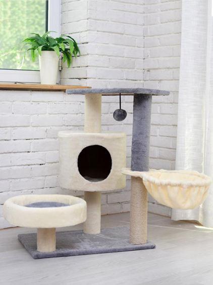 貓窩 貓爬架貓窩貓樹劍麻貓抓板貓抓柱貓跳臺貓玩具 1