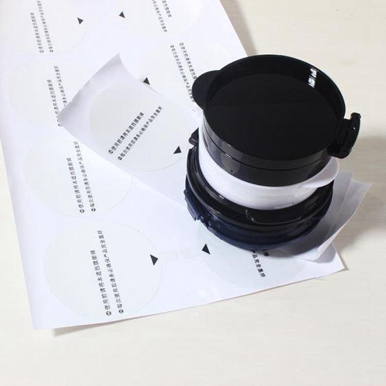 diy氣墊盒自制氣墊空盒輕薄四方形磁扣手工CC霜BB霜粉底液分裝盒配替換【快速出貨】 5