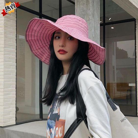 帽子 女韓版夏季百搭遮陽帽可折疊漁夫帽大檐防曬太陽帽防紫外線潮 0