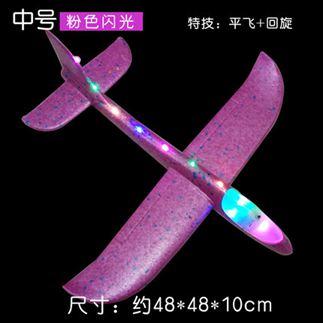戶外玩具 樂爾思手拋飛機泡沫戶外飛碟回旋模型拼裝航模滑翔機飛盤兒童玩具 0