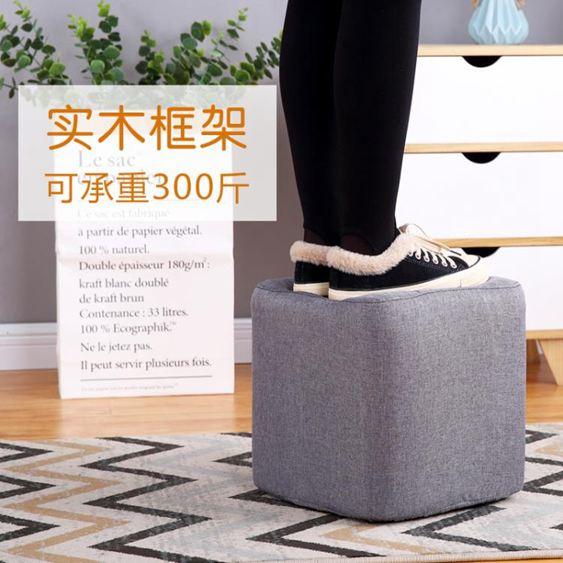 凳子 歐式布藝家用小凳子沙發凳實木方凳客廳小板凳現代創意矮凳子懶人 2