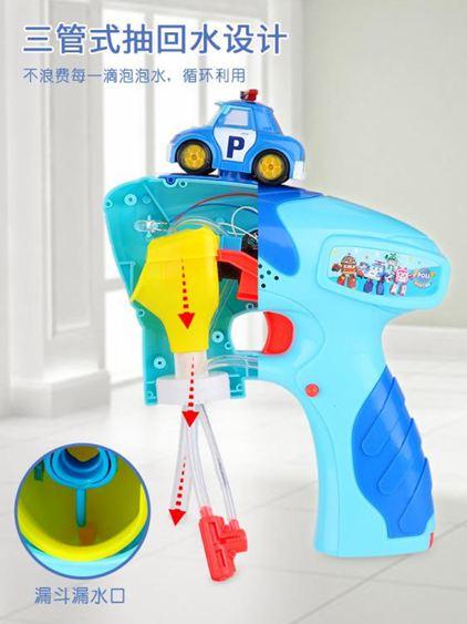 泡泡機 兒童全自動泡泡水補充液不漏水電動吹泡泡槍玩具 3