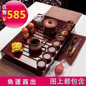 茶具 功夫茶具套裝家用簡約泡茶整套紫砂茶壺茶杯小茶臺小茶盤茶道客廳 3