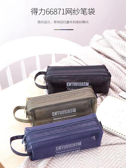 筆袋 筆筒大容量男帆布韓國簡約女生小清新可愛創意高中初中小大學生鉛筆盒女文具盒學生 2