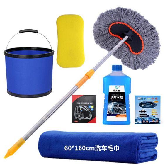 車刷 洗車拖把汽車除塵撣子擦車神器車用刷車刷子長柄洗車工具套裝家用 0