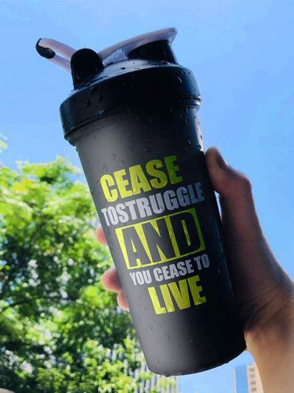 水杯 搖搖杯健身杯攪拌杯奶昔水杯子蛋白粉運動便攜塑料水壺攪拌球定制 0