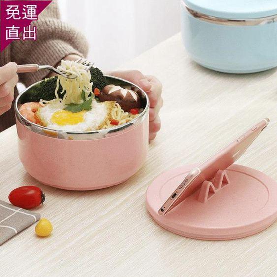 飯盒不銹鋼泡面碗帶蓋日式學生便當盒宿舍易清洗大號可愛碗筷套裝【快速出貨】 0