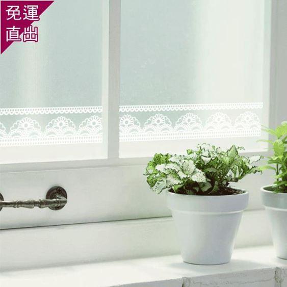 窗貼櫥窗玻璃3D立體腰線貼紙自粘客廳臥室裝飾布置窗花鏡子防水墻貼畫【快速出貨】 1