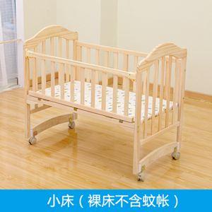 兒童床新生兒童床實木無漆環保寶寶床搖籃床可變書桌可拼接大床【快速出貨】 0